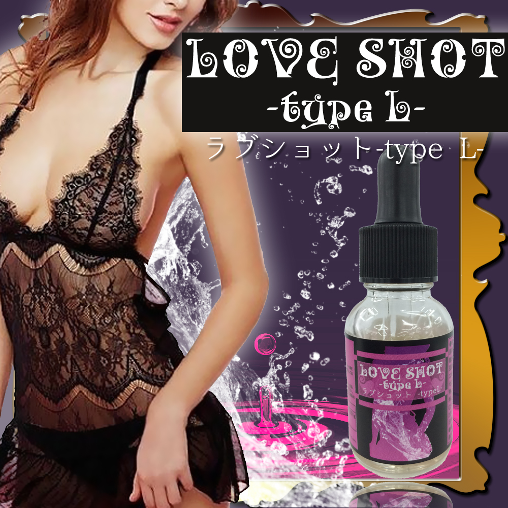 LOVE SHOT-typeL-